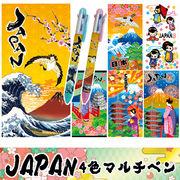 【和雑貨/日本雑貨】4色マルチペン/お土産/インバウンド/筆記用具/ボールペン