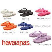 【ハワイアナス】 #4000029 トップ 全6色 キッズ&ジュニア