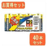 TOSHIBA TOSHIBA(東芝)単2形アルカリ電池 アルカリ1シリーズ 4本パック