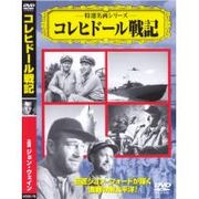 VCDD-75・76・78~80・82・84・85・87・89 なつかしの映画7