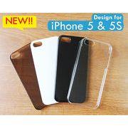 【完売御礼!】 iPhone5 / 5S カバー 4色 【デコやプリントに】