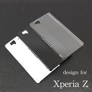 在庫限り セットで1個1円! Xperia Z SO-02E カバー  3色
