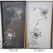 コスモ のれん 洋柄タイプ ウエヌスタ 85×170 ブラック