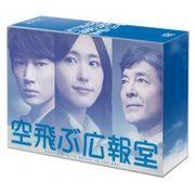 ���ԍL�@DVD-BOX�@TCED-1913