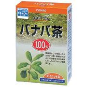 ★アウトレット★ NLティー100%バナバ茶