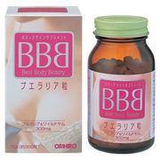 BBB(プエラリア粒)
