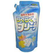酸素系漂白剤 詰め替え用 らくらくブリーチ