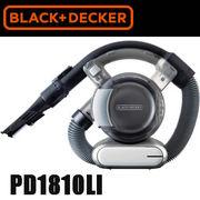 [予約]PD1810LI ブラック&デッカー ハンディクリーナー 掃除機 フロアフレキシーII