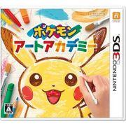 CTR-P-BPCJ[3DS用] ポケモンアートアカデミー
