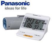 EW-BU16-W パナソニック 上腕血圧計【医療機器】