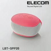 ELECOM(�G���R��) Bluetooth���m�����X�s�[�J�[ LBT-SPP20PN