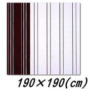【メーカー直送】 モダンライン 国産ラグマット ブラウン 190×190(cm)