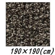 【メーカー直送】 ノーウィル 国産ラグマット ブラウン 190×190(cm)