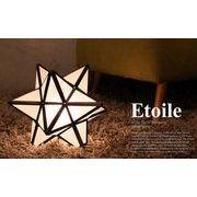 Etoile(エトワール)table lamp