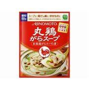 【代引不可】AJINOMOTO 味の素 がらスープ 袋 50g x20