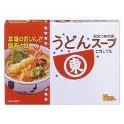 【代引不可】 ヒガシマル うどんスープ 8gX6袋 x10