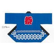 【ご紹介します!信頼の日本製!祭袢天 帯付き 天竺反応染料捺染!】ブルー