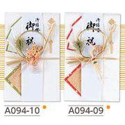 【ご紹介します!様々な場所で販売していただける伝統の水引を使用した金封!大きめサイズ】ご結婚御祝用!