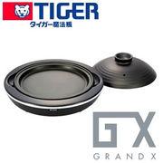 CRX-A100K タイガー GRAND X IH陶板プレート