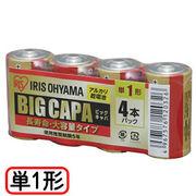 アイリスオーヤマ 大容量アルカリ乾電池 単1形4本パック LR20IRB-4S