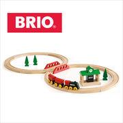 BRIO(ブリオ)クラシックレール8の字セット