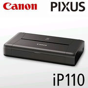 インクジェットプリンター ピクサス PIXUS iP100