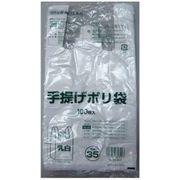●☆ 手提げ袋35号(乳白) G-U35WN 100枚×30冊 1冊あたり182円(税抜) 07213