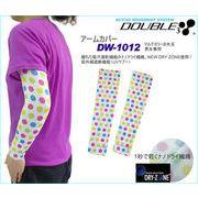 ●Double3(ダブルスリー)DW-1013(マルチカラーB水玉)男女兼用アームカバー50142