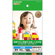 エレコム 光沢紙 美しい光沢紙(KGサイズ/100枚) EJK-GANKG100