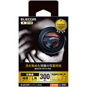 エレコム 印画紙 黒を極めた写真用紙プロ(L判/300枚) EJK-RCL300
