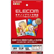 エレコム キヤノンプリンタ対応光沢紙(2L/50枚) EJK-CGN2L50