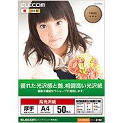 エレコム 高光沢紙 格調高い高光沢紙(A4/50枚) EJK-NANA450