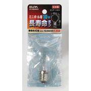 ELPAミニボール球G5010WE17CロングG-L82H(C)