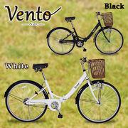 コンパクト☆おしゃれ♪女性にも大人気の26インチ折畳自転車! Vento-ベント- FDB26