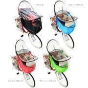 まえ幼児座席用風防レインカバーRCF-002自転車フロントチャイルドシート用【代引不可】