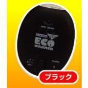 充電式カイロ+LEDライト LEDエコウォーマー J-323-BK ブラック [在庫有]