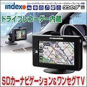 HYUNDAI 4.3インチSDカーナビゲーション(ドライブレコーダー&ワンセグTV)【4GB】HCN-43
