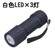 LL80BK ヤザワ 防滴ラバーコーティングライト 白色LED×3灯