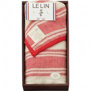 【代引不可】 フレンチリネン使用5重織ガーゼひざ掛け 寝具