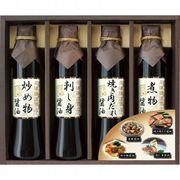 【代引不可】 飛騨高山ファクトリー 醤油バラエティ しょうゆ