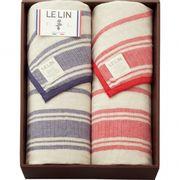 【代引不可】 フレンチリネン使用5重織りガーゼケット2枚セット 寝具