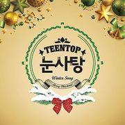 韓国音楽 TEEN TOP-雪あめ(シーズンアルバム / メンバーたちが描いた絵とクリスマスメッセージはがき6種)