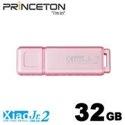 PFU-XJ2/32GP USB接続フラッシュメモリ 「Xiao Jr.2」シリーズ 32GB ピンク