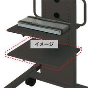 PHP-B8101 ハヤミ PH-810シリーズ専用 スペアー棚板