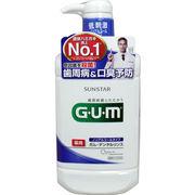 GUM ガム・デンタルリンス 薬用 ノンアルコールタイプ 960mL