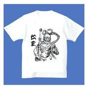 FJK 日本 お土産 Tシャツ 浮世絵 Sサイズ (ホワイト)No.24-S