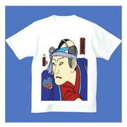 FJK 日本 お土産 Tシャツ 浮世絵 Sサイズ (ホワイト)No.12-S