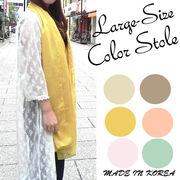 【MADE IN KOREA】【全6色】カラー大判ストール