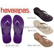 【ハワイアナス】 #4127537 ハイファッション 全4色 レディース