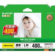 エレコム 光沢紙 手軽な光沢紙 EJK-GAYNL400